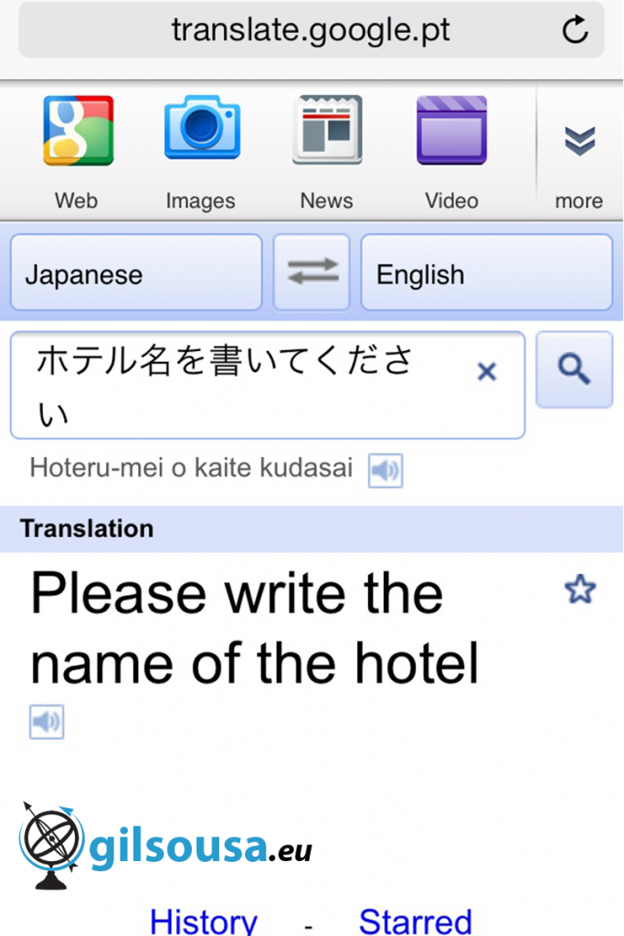 Please write the name of the hotel