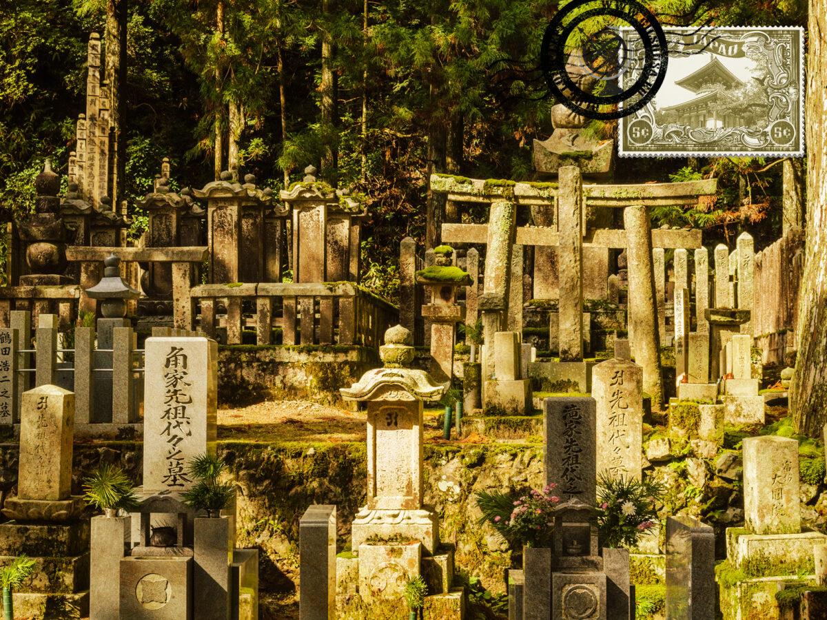 Visitar Koyasan e o cemitério Okunoin