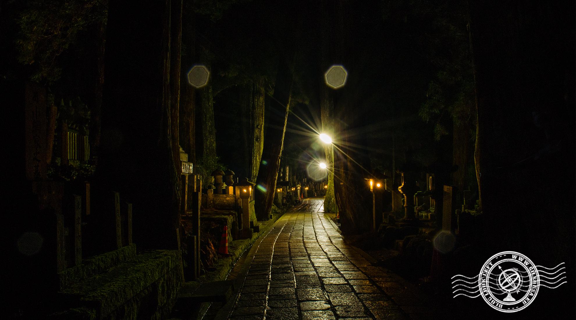 Okunoin Graveyard at night