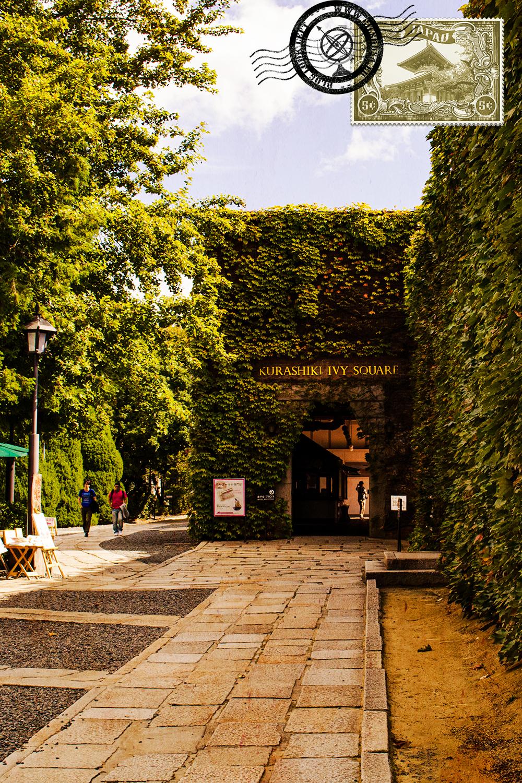 Entrada do Hotel Kurashiki Ivy Square
