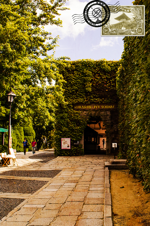 Entrance of Kurashiki Ivy Square Hotel