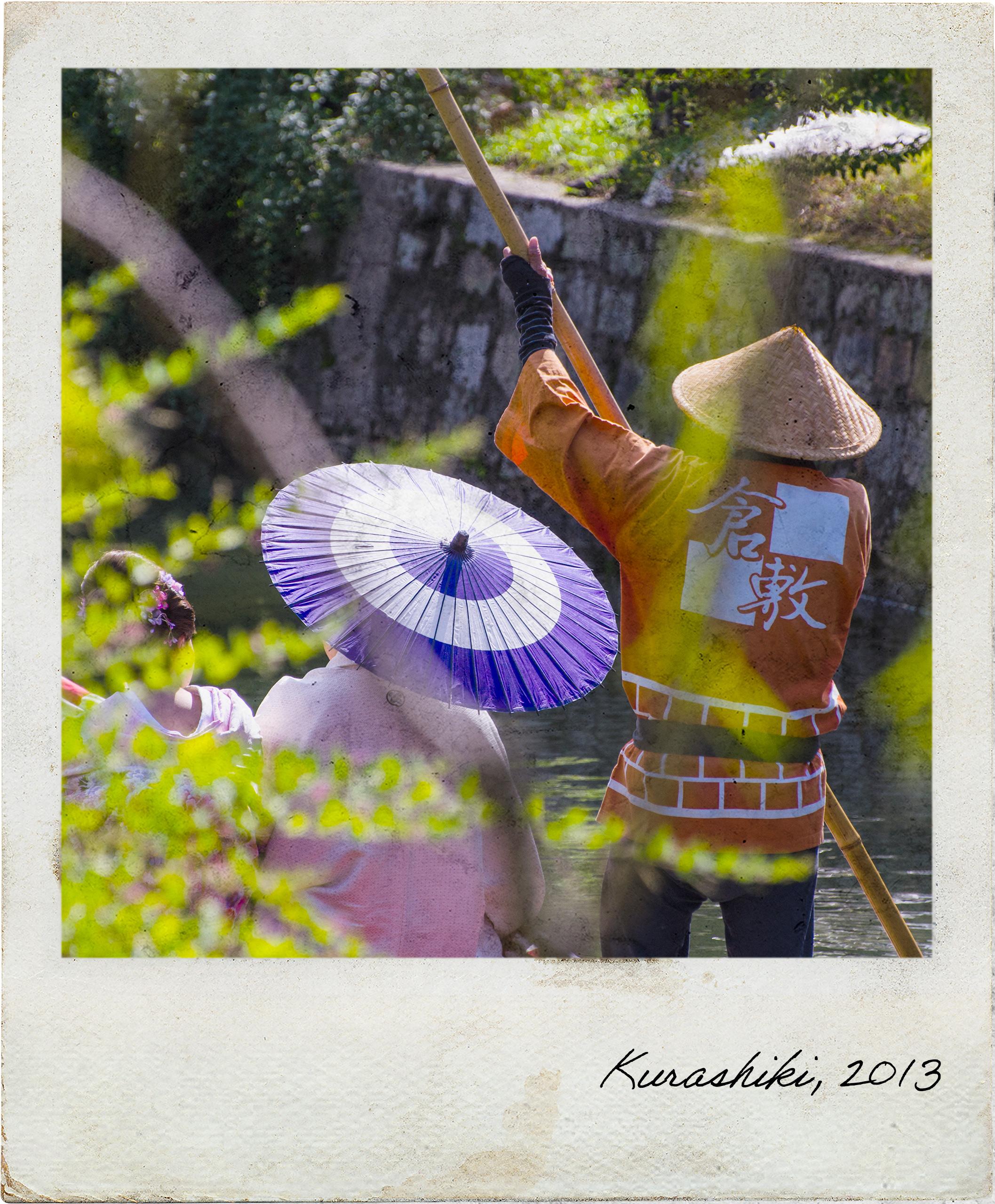 Casados de fresco em Kurashiki
